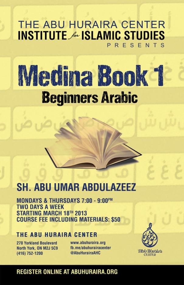 2013-medina-book-1-flyer
