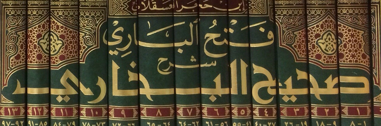 Sahih Bukhari Book